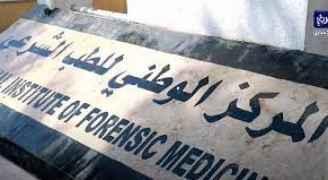 الطب الشرعي لرؤيا: لم نُبلّغ بوفيات جديدة من حادثة مستشفى السلط