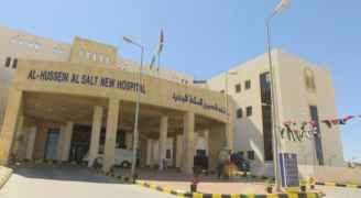 """""""الوطني لحقوق الإنسان"""" يدعو لمحاسبة من يثبت تقصيره بحادثة مستشفى السلط"""