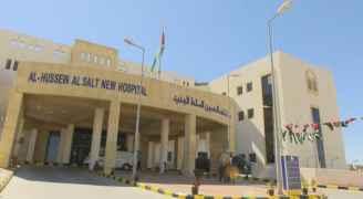 الفراية يصدر قرارا بشأن مستشفى السلط الجديد ويعين مديرا