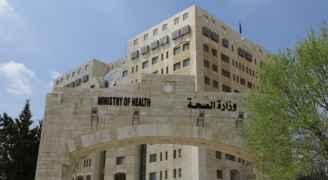 """""""الصحة"""" توجه رسالة للأردنيين في رمضان"""