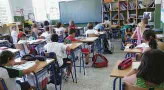 المحكمة العليا في الأرجنتين تلغي مرسوما رئاسيا بإغلاق المدارس
