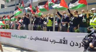 وقفة تضامنية مع الشعب الفلسطيني أمام مبنى غرفة تجارة عمان - فيديو