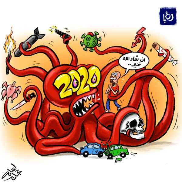 الاخطبوط 2020 - كاريكاتير أسامة حجاج لـ رؤيا