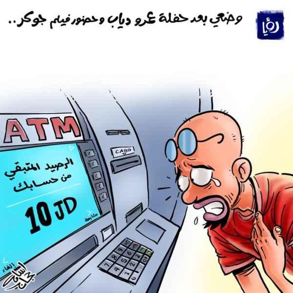 الوضع بعد حفلة عمرو دياب والجوكر