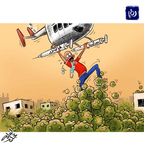 كاريكاتير اسامة حجاج لـ رؤيا