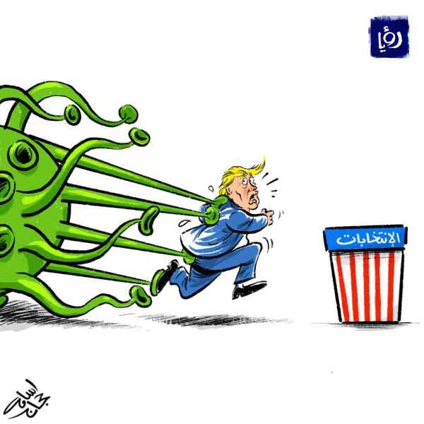 """الانتخابات - كاريكاتير أسامة حجاج لـ """"رؤيا"""""""