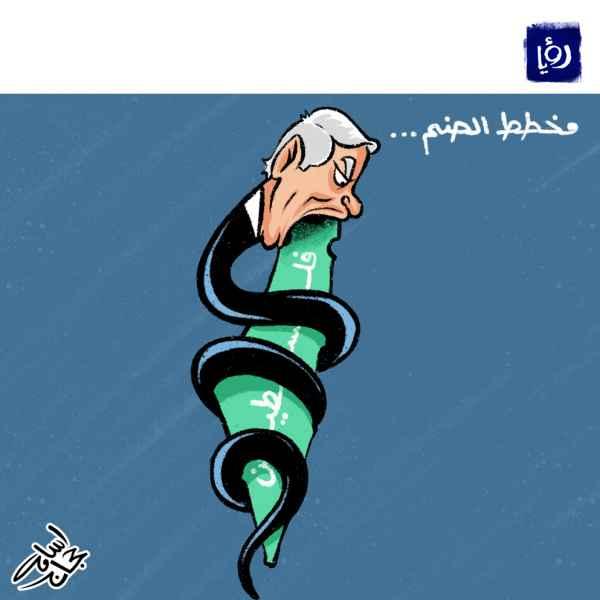 """مخطط الضم، كاريكاتير أسامة حجاج لـ """"رؤيا"""""""