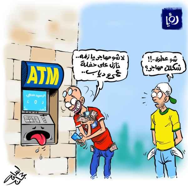 كاريكاتير - حفلة عمرو دياب !!