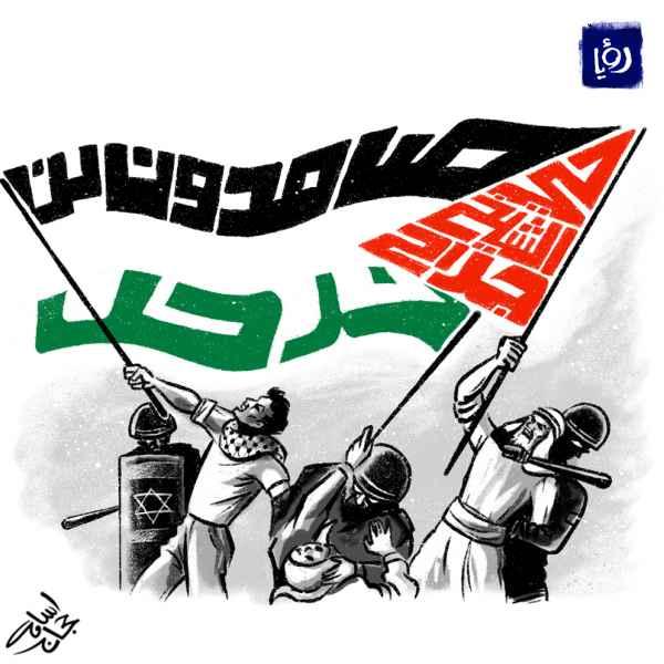 كاريكاتير - حي الشيخ جراح