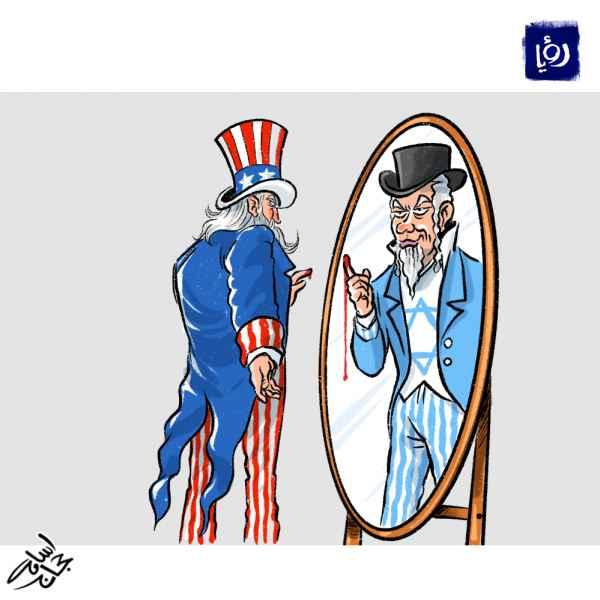 كاريكاتير - امريكا واسرائيل