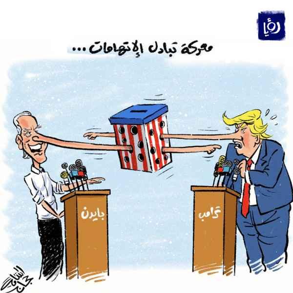 معركة تبادل الاتهامات.. كاريكايتر أسامة حجاج لنشرة اخبار رؤيا