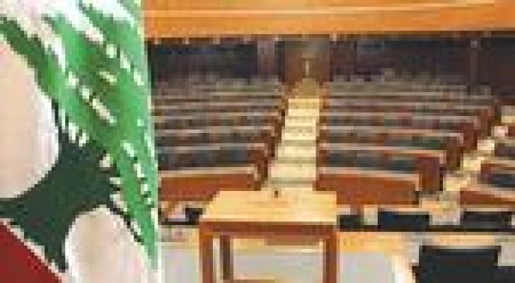 فشل انتخاب رئيس جديد لـ لبنان
