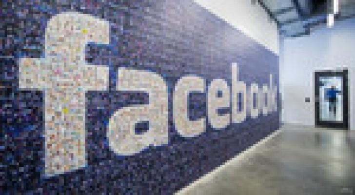 فيسبوك تشتري شركة فنلندية طورت تطبيقات رياضية
