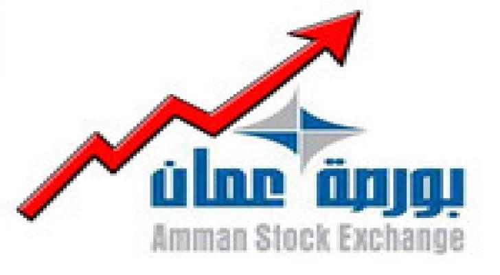 ارتفاع حجم التداول في بورصة عمان الى 18 مليون دينار