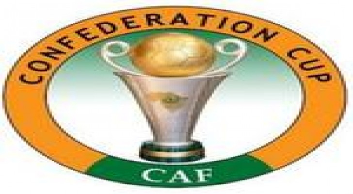 الاهلي المصري والنجم الساحلي في مجموعة واحدة في كأس الاتحاد الافريقي
