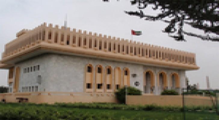 اليمن : احباط محاولة لاختطاف السفير الإماراتي
