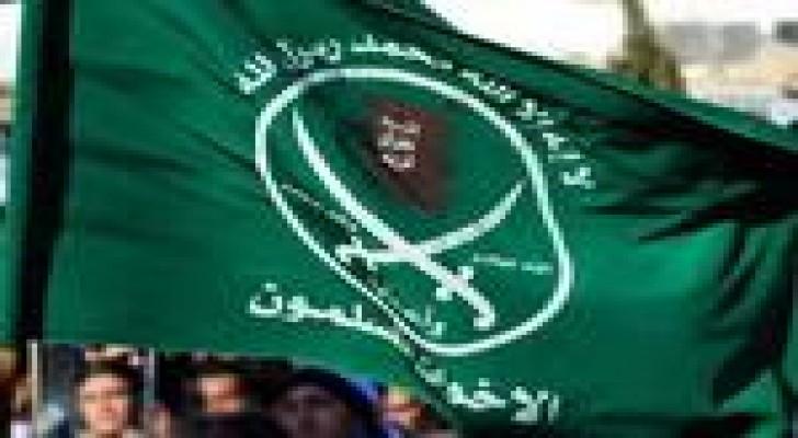 الحكم بسجن 21 من قيادات الاخوان في مصر بتهمة اهانة القضاء