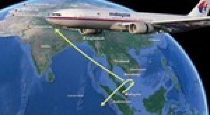 فريق العمليات الدولية :البحث عن الطائرة الماليزية سيمتد لمدة عام
