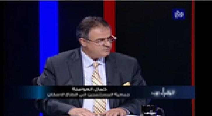 """القطاع الإنشائي يلوّح بالتصعيد وينتقد """"بيروقراطية"""" أمانة عمان"""