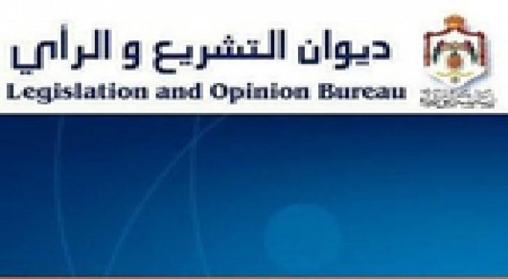 """"""" التشريع والرأي """" يصدر نظامين لمكاتب وشركات وجمعية السياحة والسفر"""