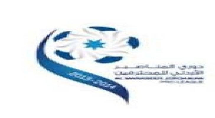 الحسين اربد والعربي في افتتاح الاسبوع 19 من دوري المحترفين