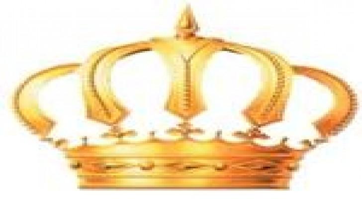إرادة ملكية بالموافقة على إعادة هيكلة مؤسسات ودوائر حكومية
