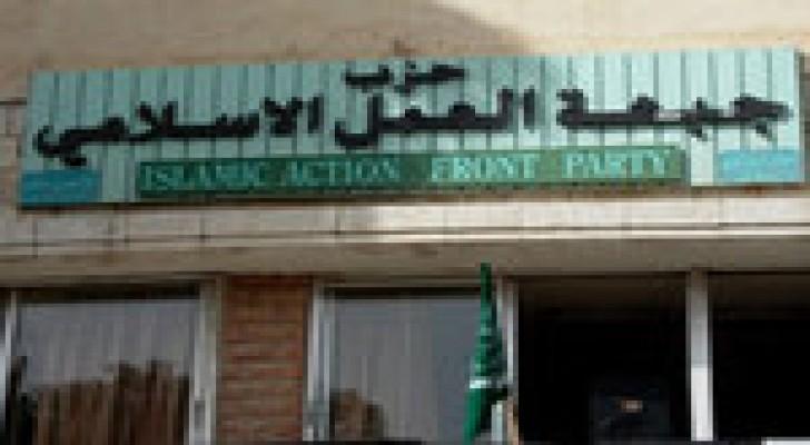 استمرار انتخابات الفروع لجبهة العمل الاسلامي اليوم