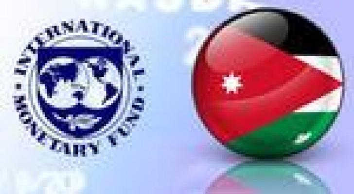 مجلس الوزراء يطلع على تقرير بعثة صندوق النقد الدولي