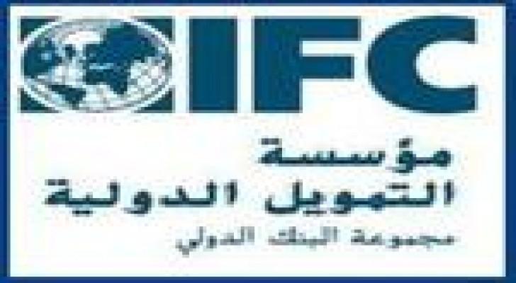 مؤسسة التمويل الدولية تستثمر 3 ملايين دولار في صندوق النمو الفلسطيني