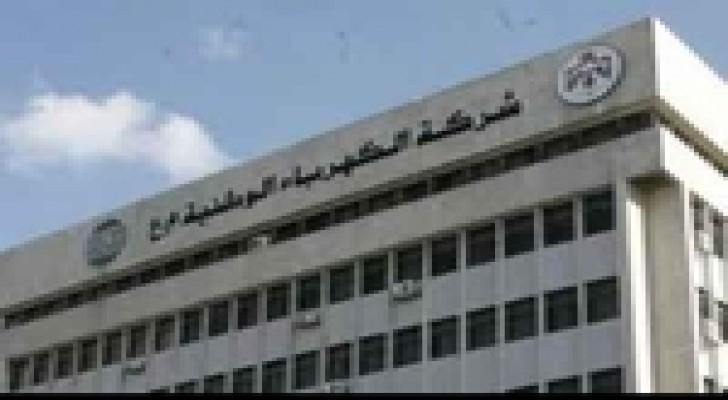 نقابة العاملين بالكهرباء تعلن ترتيبات اضراب عمال شركة الكهرباء الاردنية