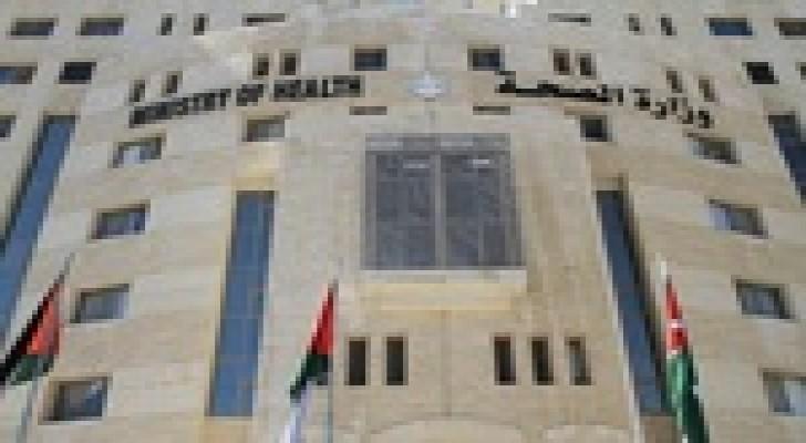 وزارة الصحة : 53 عينة خضعت للاختبار ولا اصابات جديدة بالكورونا