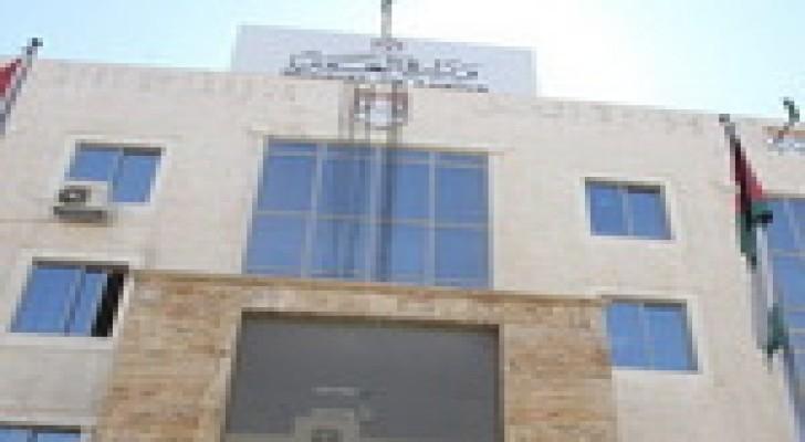 """""""العمل"""" تعقد ندوة حول الحماية الاجتماعية في المنطقة العربية"""