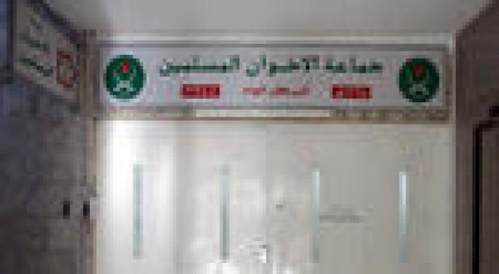 الشطناوي رئيسا لهيئة المحكمة العليا للإخوان - أسماء