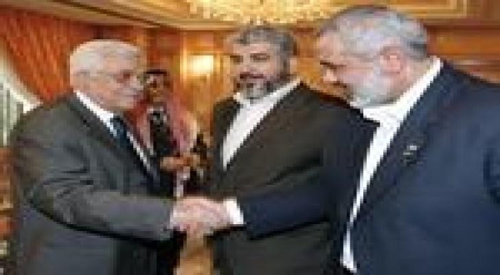"""حركتا حماس وفتح تستأنفان في غزة مشاورات تشكيل حكومة """"التوافق الوطني"""""""