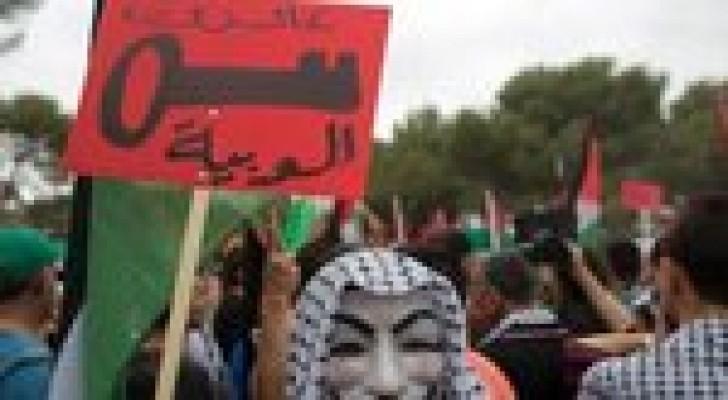 احياء ذكرى النكبة في الجامعة الأردنية