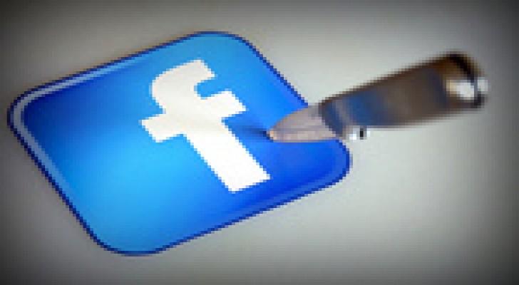 دراسة: استخدام فيسبوك قد يلعب دورًا سلبيًا على صحة الفرد النفسية