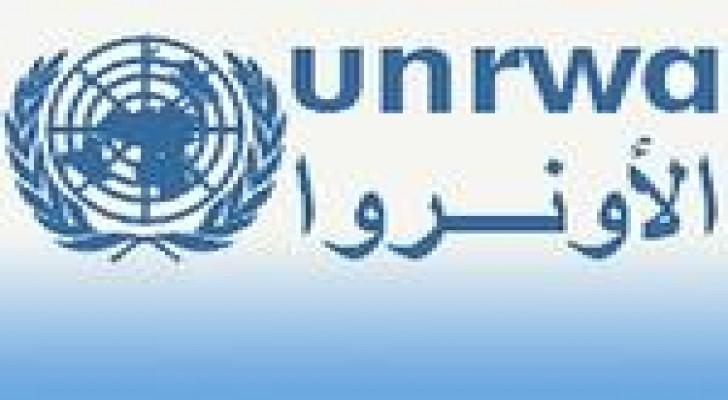افتتاح مؤتمر البرلمان الطلابي وحقوق الانسان في مخيم اربد