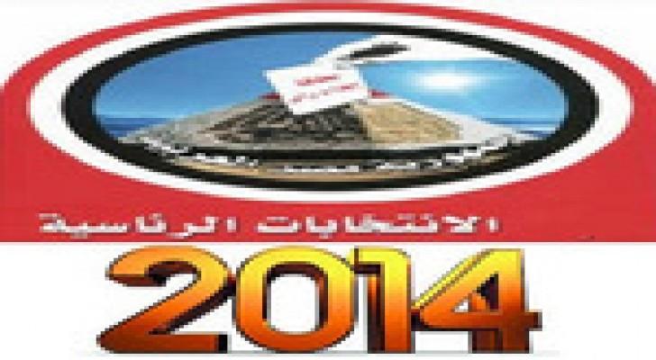مصر : حوالي 300 ألف ناخب صوتوا في انتخابات الرئاسة بالخارج