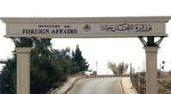 بيان للخارجية حول الأوضاع في ليبيا