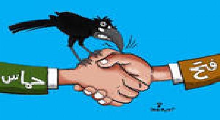 """رام الله: ندوة بعنوان """"المصالحة والمفاوضات"""""""