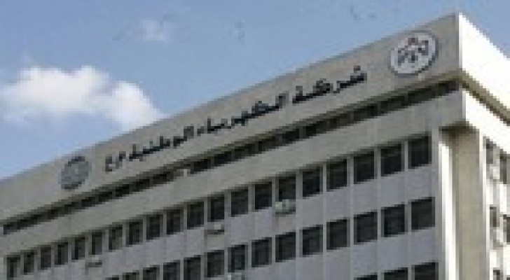 توقعات بصدور قرار حول رخصة شركة الكهرباء الأردنية اليوم
