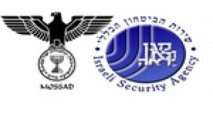 اسرائيل : رفع ميزانية الشاباك والموساد اربعة اضعاف في 4 سنوات