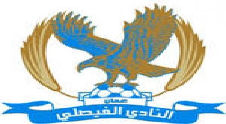 الفيصلي يفاوض نجم الرمثا سليمان السلمان