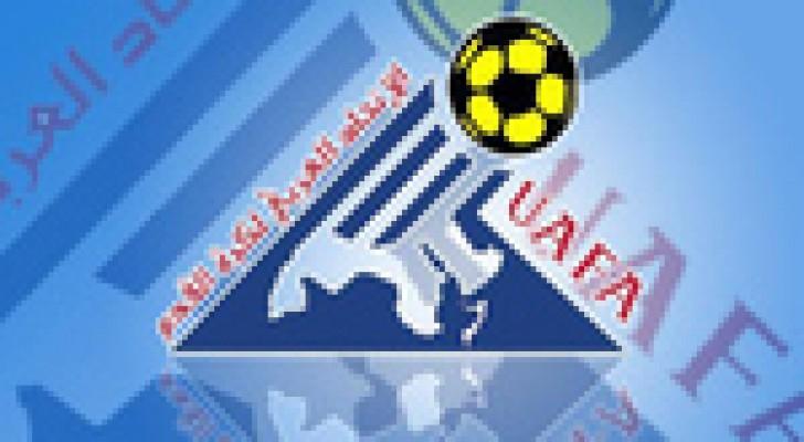 تأجيل كأس العرب للشباب في قطر