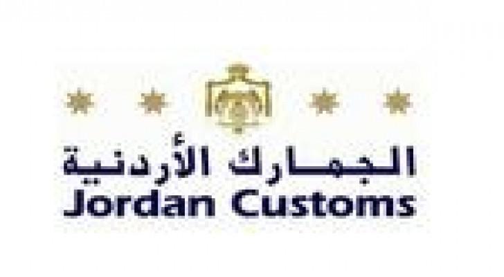 70 مليون دينار ايرادات الجمارك المتوقعة من رسوم الخدمات