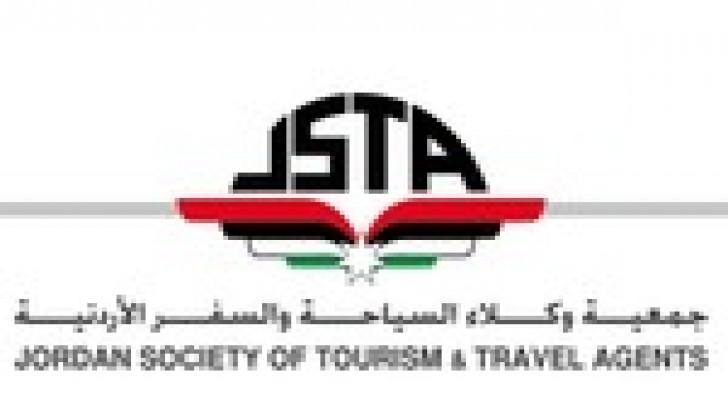 خبراء سياحة يطالبون بانشاء شركة تامين للكفالات