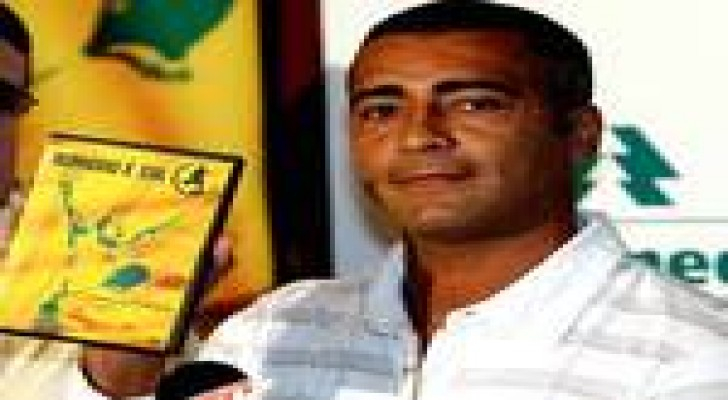روماريو يصف رونالدو بالشخص المتناقض !