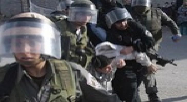 شرطة الاحتلال تقمع مسيرة سلمية في القدس