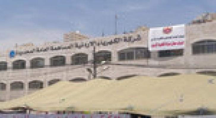 قطع التيار الكهربائي عن بعض مناطق دابوق الجمعة.. تفاصيل