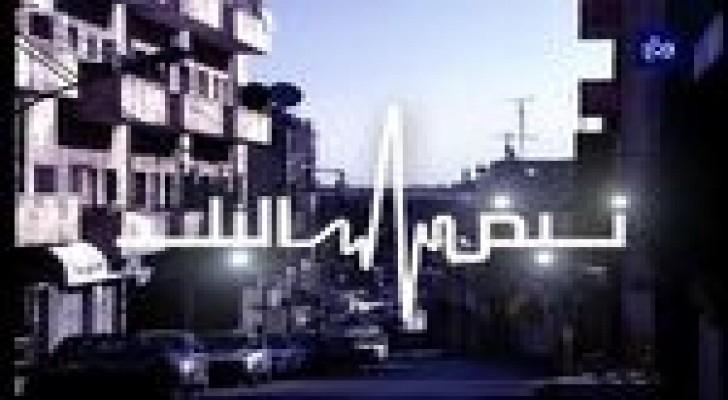"""نبض البلد يناقش """"استدعاء السفير الأردني من تل ابيب"""""""
